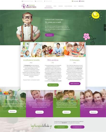 Οικονομική κατασκευή ιστοσελίδων Λευκάδα