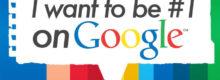 Πως μπορώ να προωθήσω στην ιστοσελίδα μου στη Google;