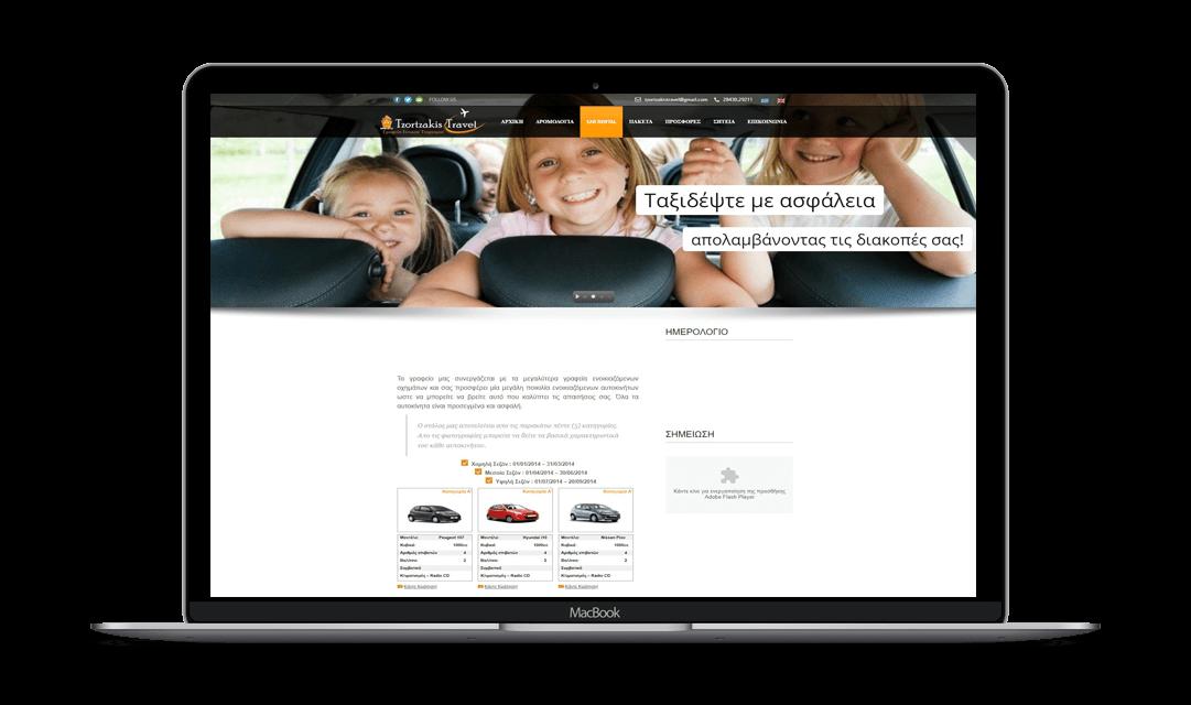 κατασκευή ιστοσελίδων Webex Studio
