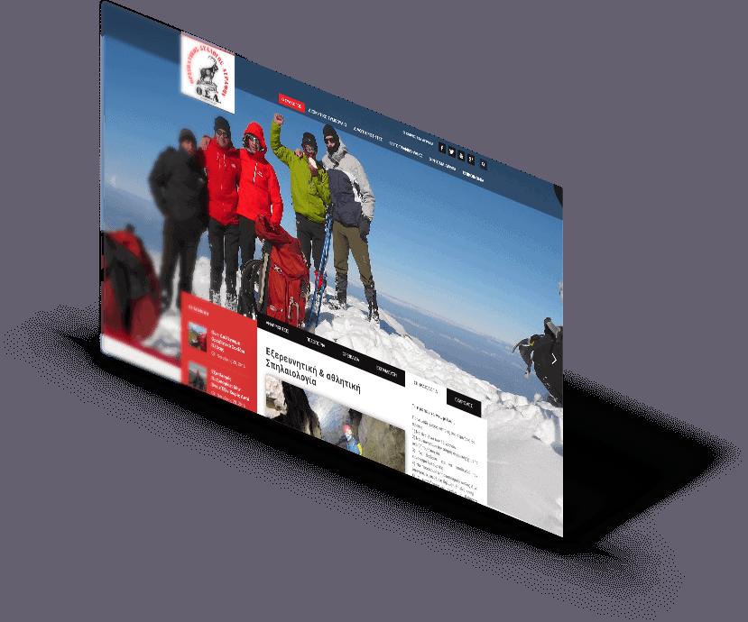 Κατασκευή ιστοσελίδας για τον ορειβατικό σύλλογο Αγράφων