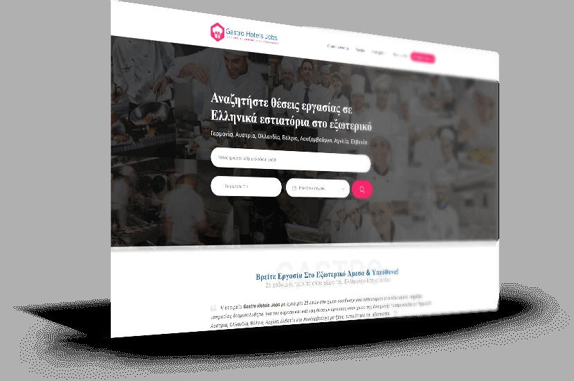 Κατασκευή ιστοσελίδας για γραφείο εύρεσης εργασίας στη Γερμανία