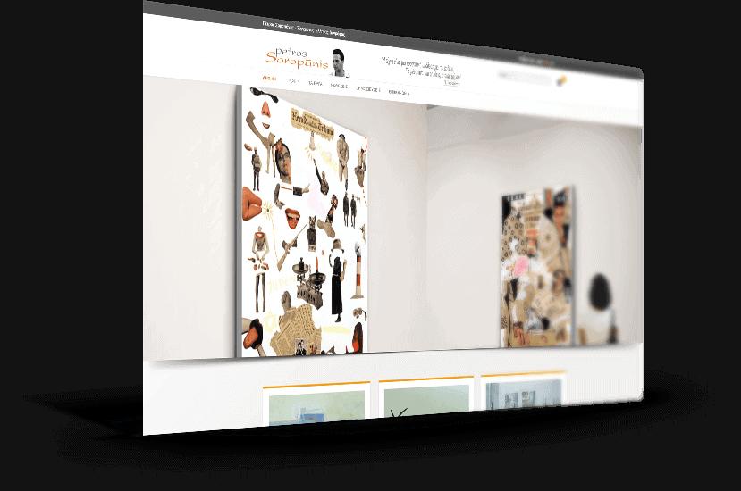 Κατασκευή ιστοσελίδας για τον ζωγράφο Πέτρο Σοροπάνη