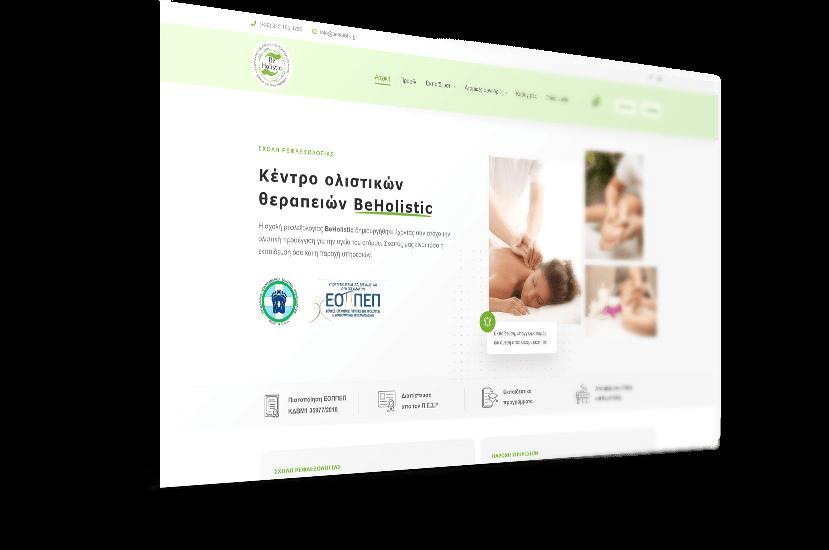 Κατασκευή ιστοσελίδας για σχολή ρεφλεξολογίας στην Αθήνα