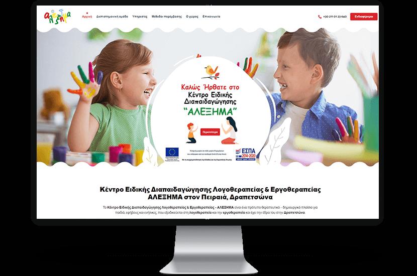 Κατασκευή ιστοσελίδων για επαγγελματίες - Κατασκευή ιστοσελίδας σε οικονομικές τιμές, κατασκευή ιστοσελίδων Αθήνα, κατασκευή website