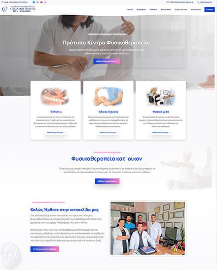 Κατασκευή ιστοσελίδας φια φυσικοθεραπευτήριο στην Αθήνα