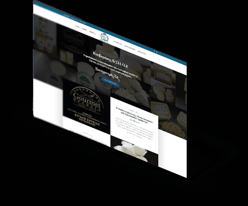 Κατασκευή ιστοσελίδας για παραδοσιακό τυροκομείο στη Σητεία