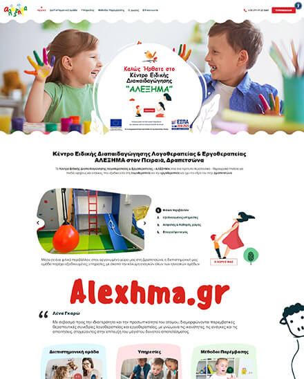 alexhma.gr κατασκευή ιστοσελίδας απο την Webex Studio
